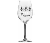 Albi My Bar Mega wine glass Mandatory exercise 670 ml