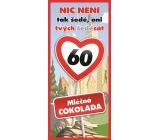 Bohemia Gifts & Cosmetics Vše nejlepší 60 Mléčná čokoláda dárková 100 g