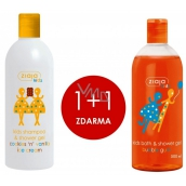 Ziaja Biscuit and vanilla ice cream 2in1 shampoo and shower gel for children 400ml + Chewing gum shower gel 500ml, duopack