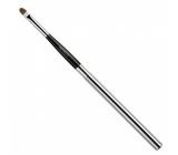 Artdeco Lip Brush Premium Quality lip brush