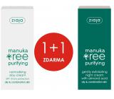Ziaja Manuka Tree normalizing day cream 50 ml + gently exfoliating night cream 50 ml, duopack