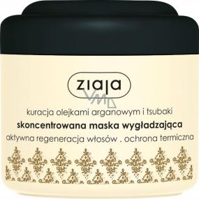 Ziaja Argan Oil Smoothing Hair Mask 200 ml