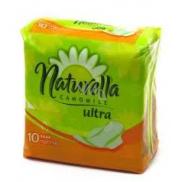 Naturella Ultra Normal s heřmánkem intimní vložky 10 ks