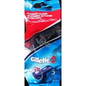 Gillette 2 ready-made disposable razors 5 pieces in a bag