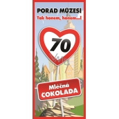 Bohemia Gifts & Cosmetics Milk chocolate All the best 70, gift 100 g