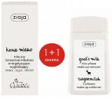 Ziaja Goat Milk Smoothing Serum 50ml + Goat Milk Two-Phase Eye Remover 120 ml 2808