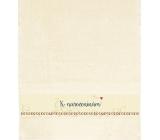 Albi Towel Beige 90 x 50 cm