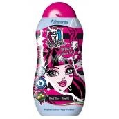 Monster High Shower Gel 300 ml exp.07 / 2017