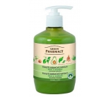 Green Pharmacy Aloe Vera and Avocado Moisturizing Liquid Cream Soap 460 ml