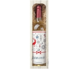 Bohemia Gifts Chardonnay Happy and merry 0.75 l, gift wine