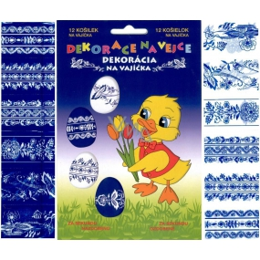 Foil for eggs patterns blue-white 12 pieces in a package (shrink camisoles)