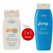 Ziaja Sun SPF 50+ waterproof sunscreen for children 125 ml + Sun soothing after sun gel 200 ml, duopack