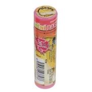 Bo-Po Banana Color Lip Color Balm With Children's Fragrance 4.5g